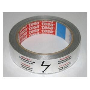 DEVI aluminium tape - липкая алюминиевая лента снижает риск перегрева нагревательного кабеля, отводя тепло от поверхности кабеля.