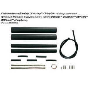 Соединительный набор DEVIcrimp для двухжильного кабеля