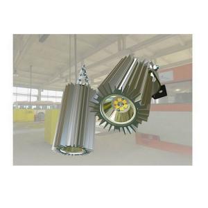 Мощный, компактный светодиодный светильник IMPACT