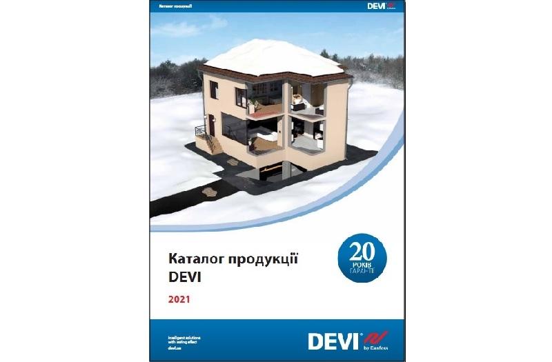 Каталог продукции DEVI 2021