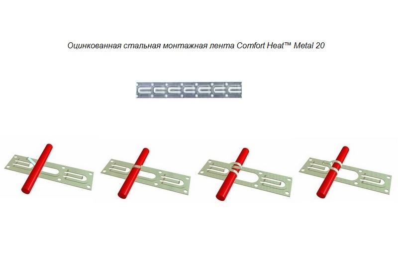 Оцинкованная монтажная лента шаг 20 мм