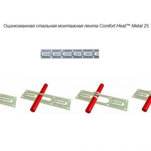Оцинкованная монтажная лента шаг 25 мм