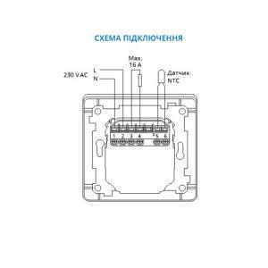 Подключение терморегулятора Comfort с Wi-Fi