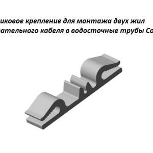 Пластиковый крепеж для нагревательного кабеля в трубы ComFix X
