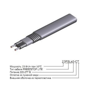 Саморегулирующийся нагревательный кабель FSLe