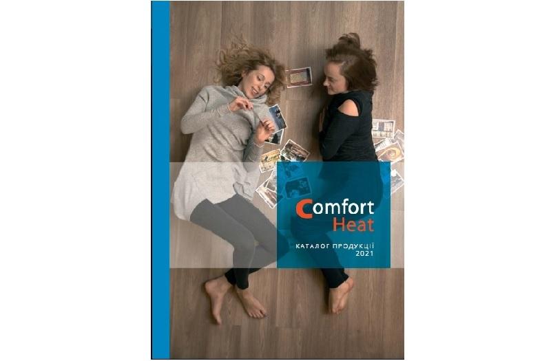 Каталог продукции Comfort Heat 2021